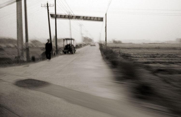 Country RoadHangzhou
