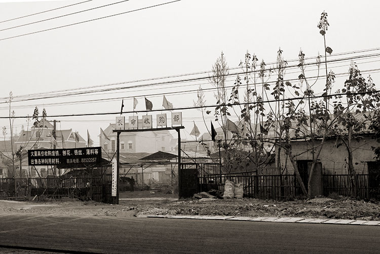 Hangzhou Small Industrial factory
