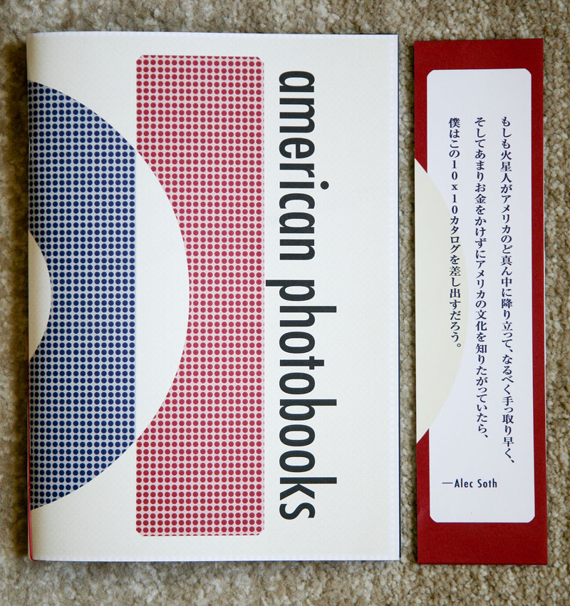 10x10_American_Photobooks_cover_n_belly-band